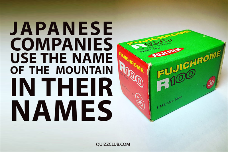 Geography Story: Japanese companies use the name of the mountain in their names