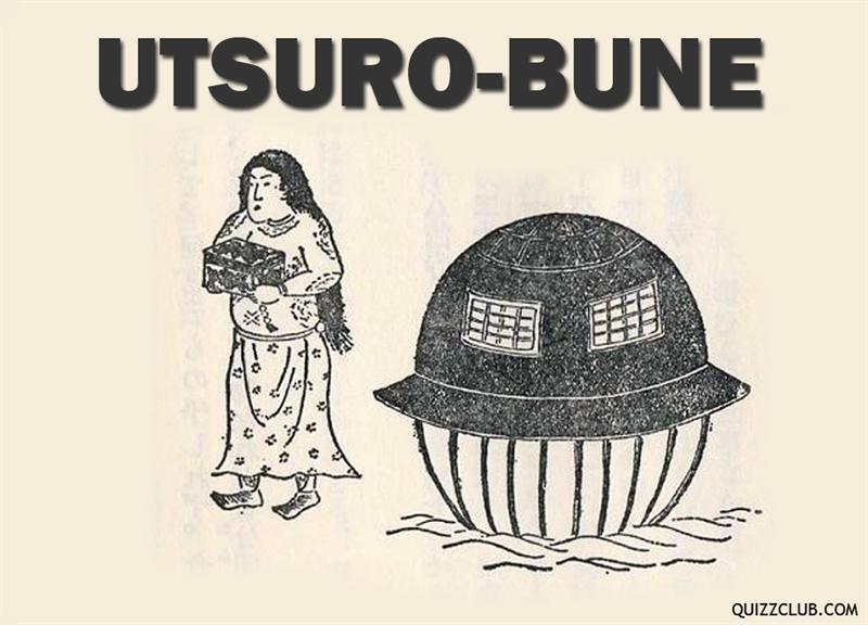 History Story: Utsuro-Bune