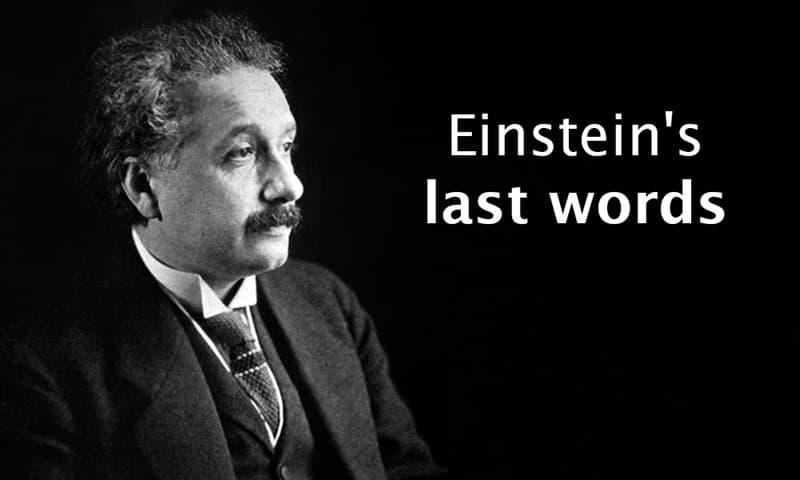 Culture Story: Einstein's last words