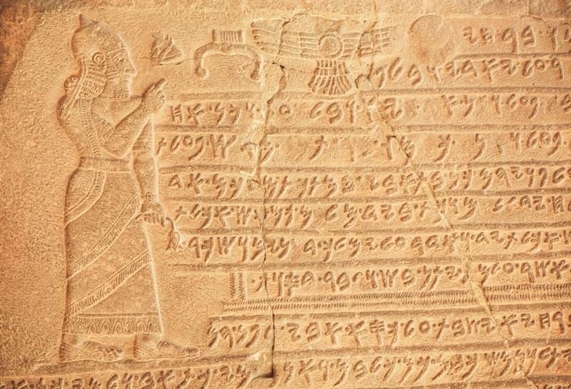Geografía Historia: ¿Es la lengua fenicia una lengua semítica? ¿Es más semejante al árabe o al hebreo?