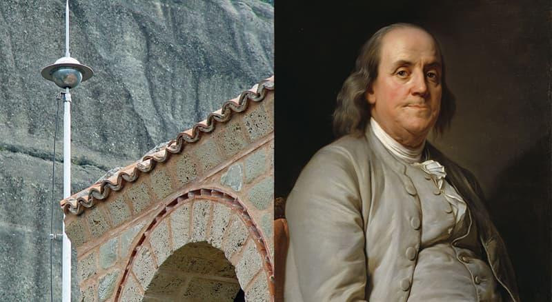 Science Story: #6 Benjamin Franklin's lightning rod