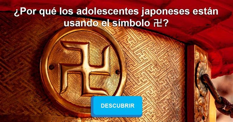 Cultura Historia: ¿Por qué los adolescentes japoneses están usando el símbolo 卍?