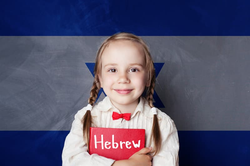 Society Story: #2 Israel