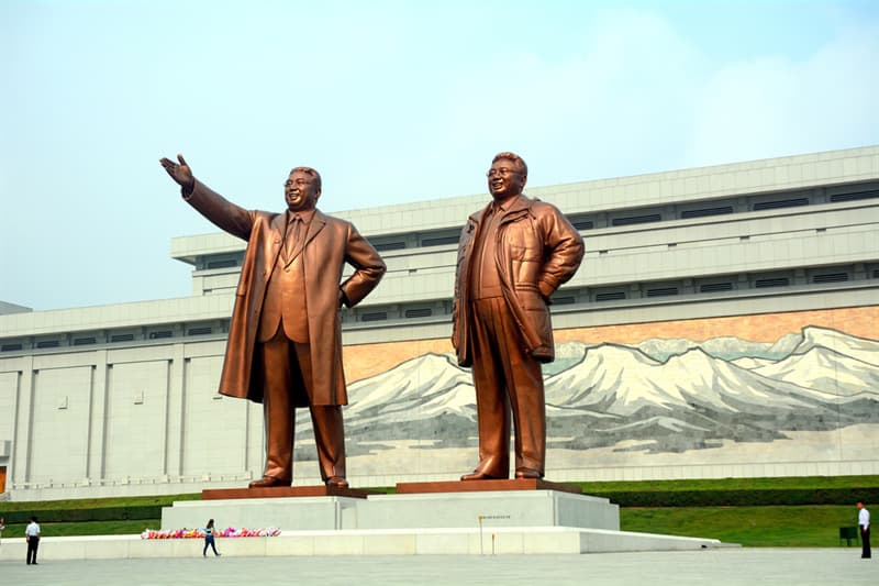 Geography Story: Interesting facts about north korea North Korea's leader  Republic of Korea Asia online quizzes tests trivia questions Kim II-Sung