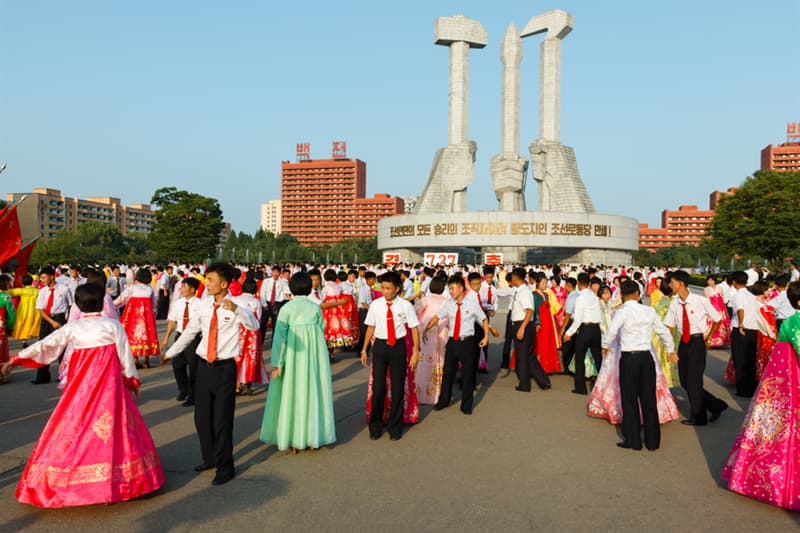 Geography Story: Interesting facts about north korea North Korea's leader  Republic of Korea Asia online quizzes tests trivia questions social categories in North Korea