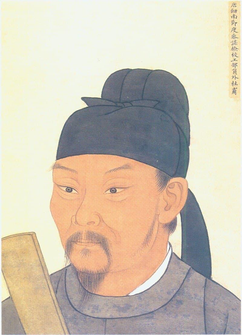 History Story: #3 Du Fu