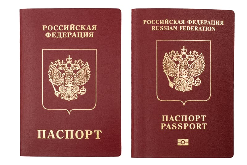 Culture Story: #6 Russian residents have two passports. One is for internal usage, like the ID card in most countries, while the second passport is an international Russian Federation passport used for traveling.