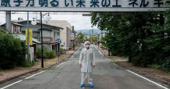 География Story: Фукусима - несколько лет спустя после ядерной катастрофы