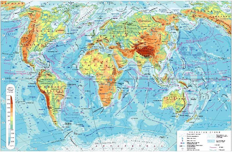 География Вопрос: Как называется свод условных знаков и пояснений к карте?