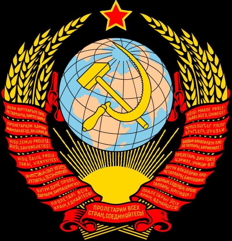 Historia Pregunta Trivia: ¿Quién fue el último presidente de la Unión de Repúblicas Socialistas Soviéticas (URSS)?
