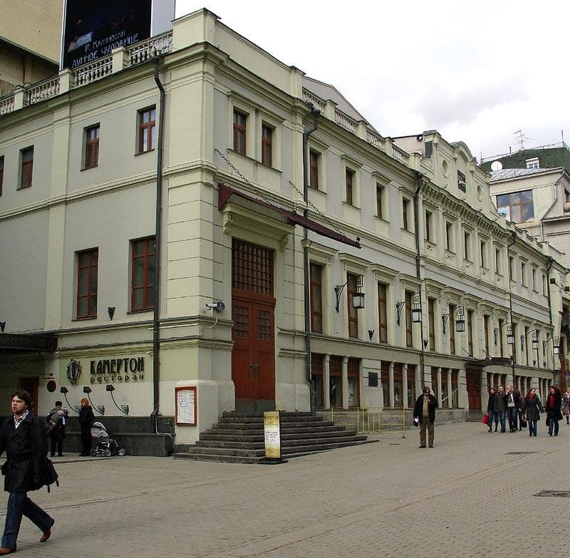 Culture Trivia Question: What is the emblem of the Moscow Art Theatre?