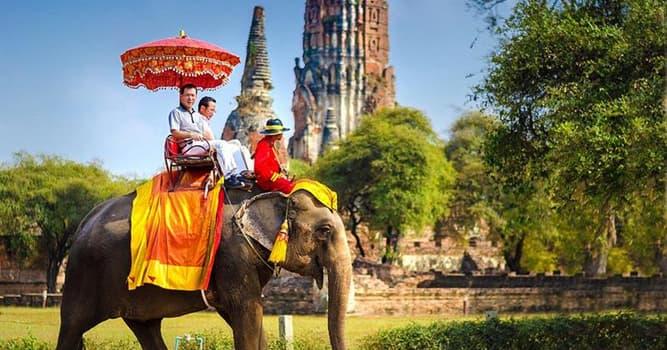 География Вопрос: В каком году  государство Индокитая Сиам впервые стало Таиландом?