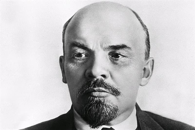 Історія Запитання-цікавинка: Яка прізвище Володимира Леніна, отримана при народженні?