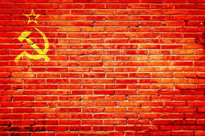 Історія Запитання-цікавинка: Коли було утворено СРСР?