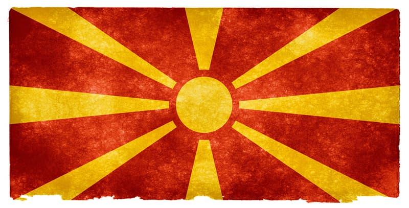Geografía Pregunta Trivia: ¿Cuál es la capital de Macedonia?