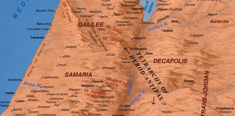 История Вопрос: Кто был первым царем Израиля?