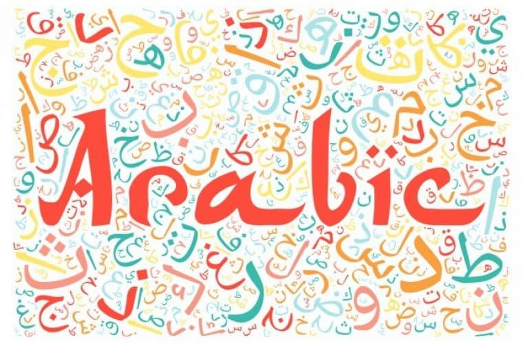 Kultura Pytanie-Ciekawostka: Do jakiej rodziny języków należy arabski?