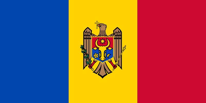 Географія Запитання-цікавинка: Яке місто є столицею Молдавії?