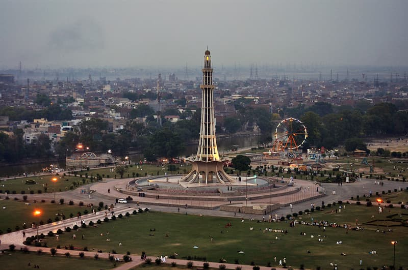 Geography Trivia Question: What is the capital of Punjab (Pakistan) ?