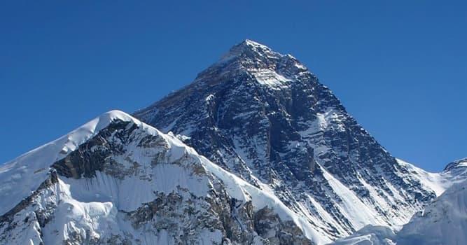 География Вопрос: Какая самая высокая гора на Земле?