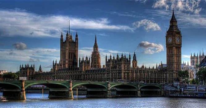 Культура Вопрос: Сколько всего помещений в Вестминстерском дворце?