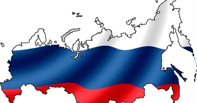 История Вопрос: Кто был первым президентом Российской Федерации?