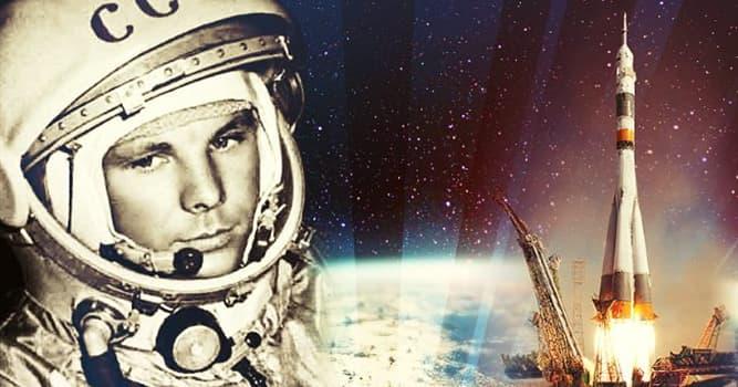История Вопрос: На каком космическом корабле Ю.А. Гагарин совершил первый полет в космос?
