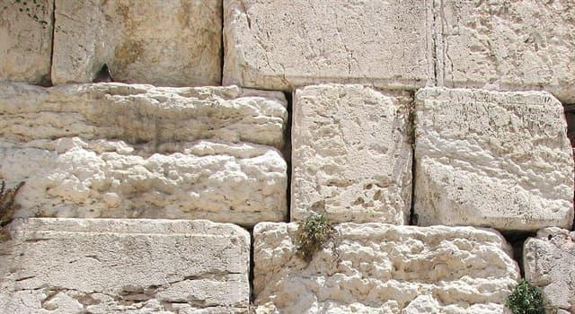 Geographie Wissensfrage: Wo befindet sich die Klagemauer?