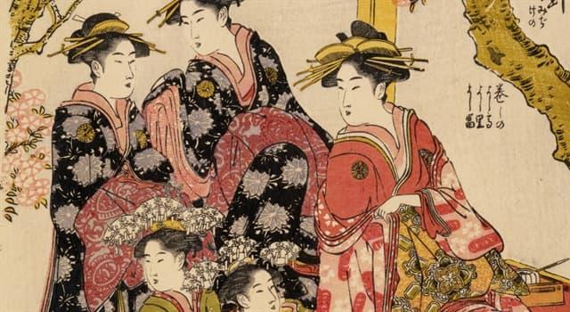 Sociedad Pregunta Trivia: ¿Cuál es el nombre de este traje japonés tradicional?
