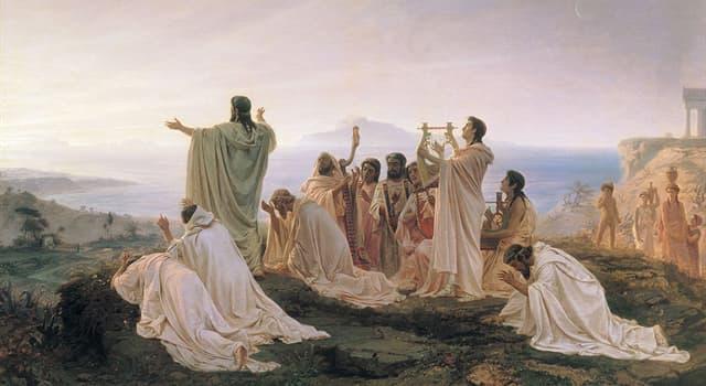 Historia Pregunta Trivia: ¿En qué ciudad del mundo antiguo fundó Pitágoras su escuela filosófica y religiosa?