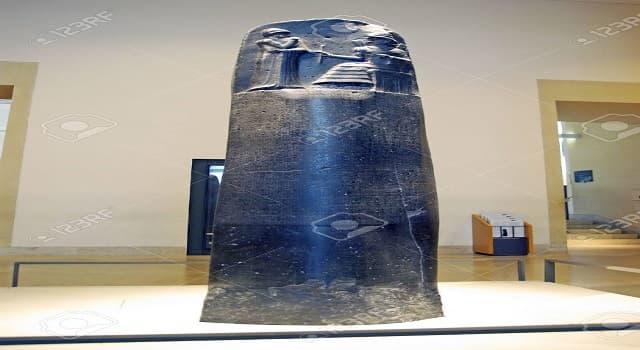 Historia Pregunta Trivia: ¿Qué contiene el Código de Hammurabi?
