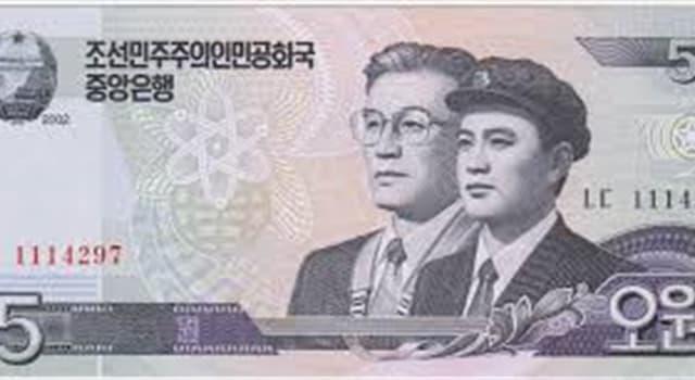 Geografía Pregunta Trivia: Corea del Norte y Corea del Sur usan la misma denominación para su moneda de curso legal. ¿Cuál es dicha denominación?