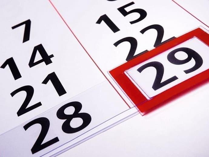 Суспільство Запитання-цікавинка: Як часто настає високосний рік?