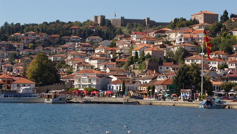 Географія Запитання-цікавинка: Як називається столиця Македонії?