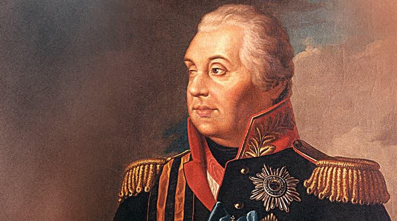 Історія Запитання-цікавинка: Як звали генерал-фельдмаршала Кутузова?