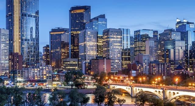 """Географія Запитання-цікавинка: Яке місто називають """"вічним містом""""?"""