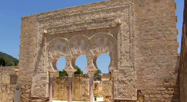 Historia Pregunta Trivia: ¿Qué función tuvo la construcción Medina Azahara, cerca de Córdoba?