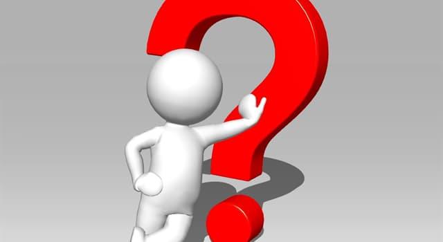 Суспільство Запитання-цікавинка: Що таке картуз?
