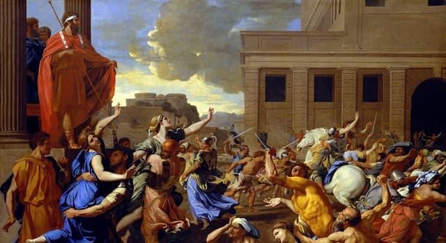 Культура Запитання-цікавинка: Як стародавні римляни називали шлях, пройдений від Марсового поля на Капітолій?