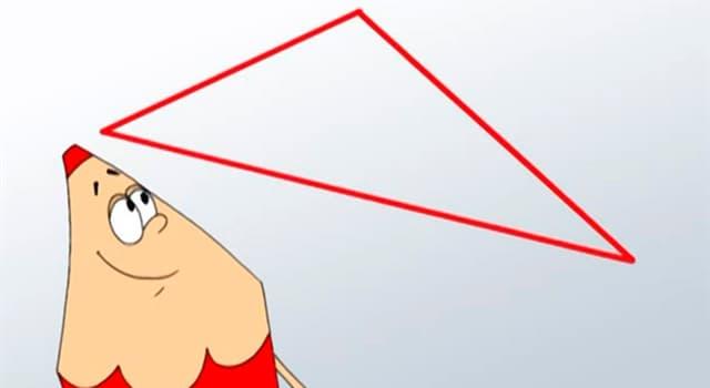 Наука Запитання-цікавинка: Як називається пряма, що проходить через вершину кута і ділить його навпіл?
