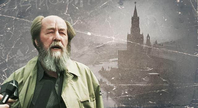 Культура Запитання-цікавинка: Як звали знаменитого російського письменника Солженіцина?