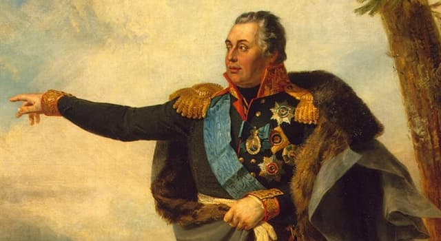 Історія Запитання-цікавинка: Як звали знаменитого російського полководця Кутузова?