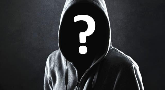 Суспільство Запитання-цікавинка: Яку відому жінку називають «Залізної леді»?