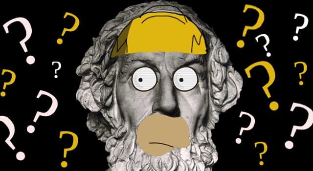 Культура Запитання-цікавинка: Хто такий Гомер?