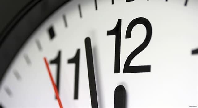 Наука Запитання-цікавинка: На скільки хвилин ділиться градус?