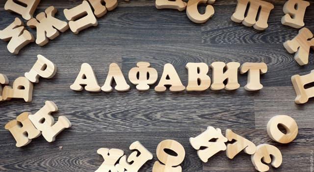 Kultur Wissensfrage: Aus wieviel Buchstaben besteht das größte Alphabet der Welt?