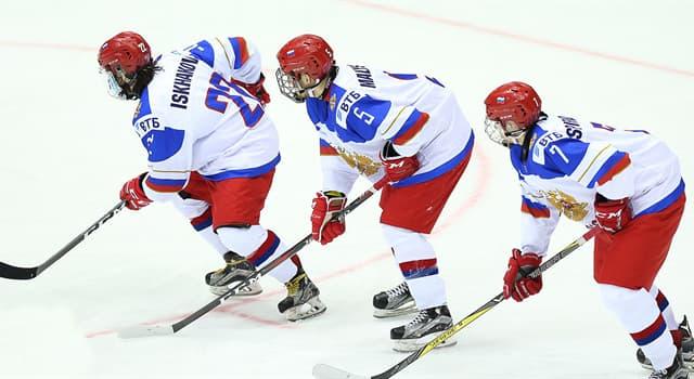Спорт Запитання-цікавинка: Скільки разів збірна Росії з хокею ставала чемпіоном світу?