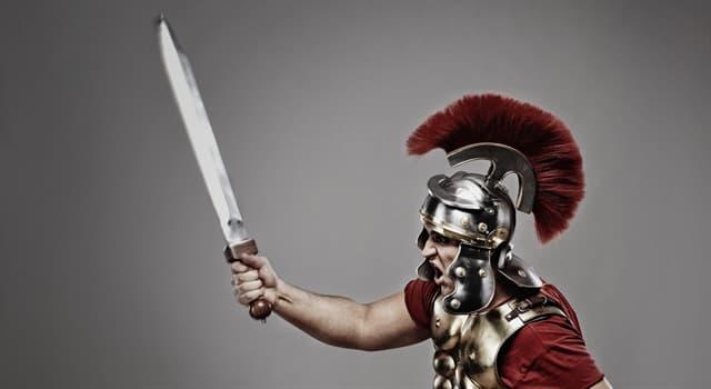 Історія Запитання-цікавинка: Як називається знаменитий короткий римський меч?
