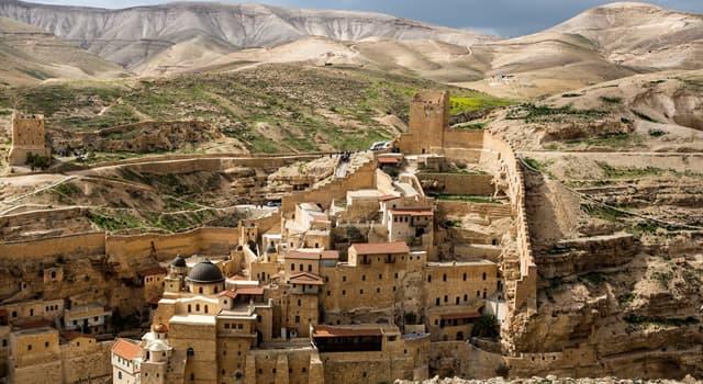 Культура Запитання-цікавинка: Яка валюта в Ізраїлі?