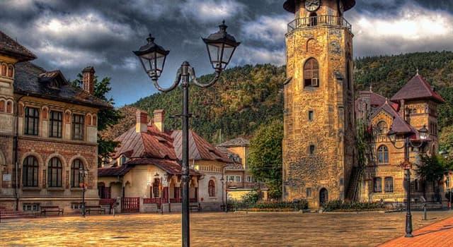 Культура Запитання-цікавинка: Яка валюта в Румунії?